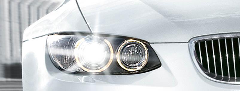ремонт световых приборов